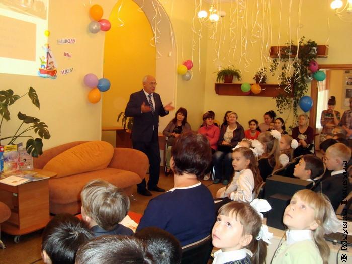 День Знаний в детской библиотеке №1