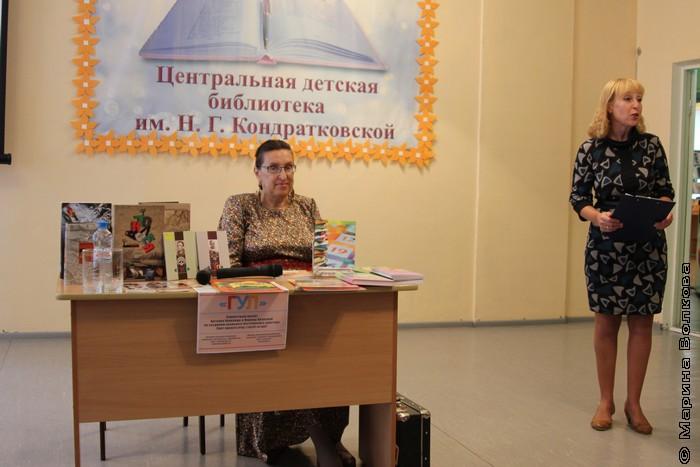 Мастер-класс для библиотекарей