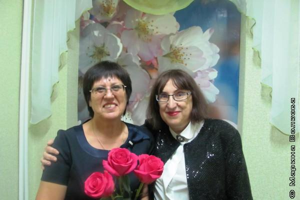 Валентина Солодкова и Марина Волкова