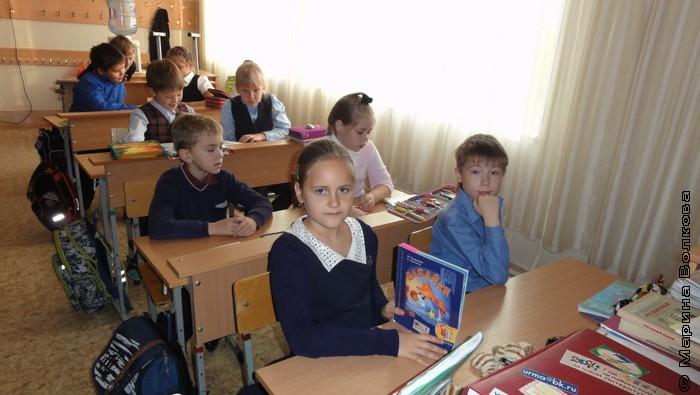Школа № 151