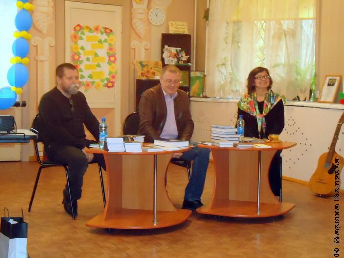 Встреча с писателями в детской библиотеке №13
