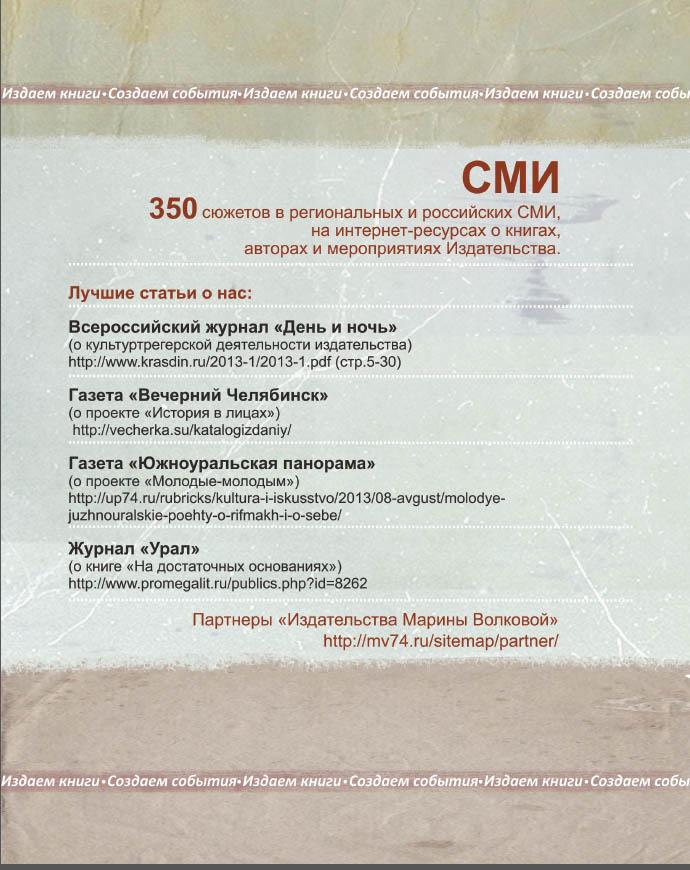 Отчет за 2013 год