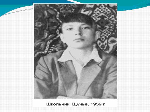 Николай Петрович Шилов