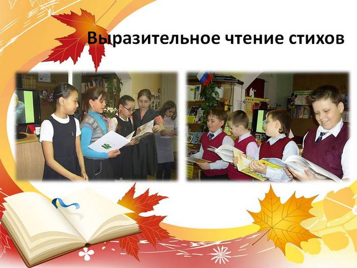школа 115 Челябинск