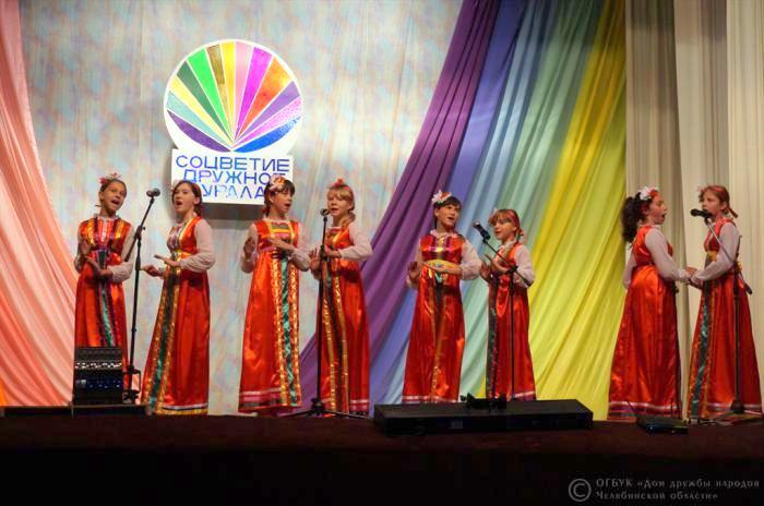 Соцветье дружное Урала