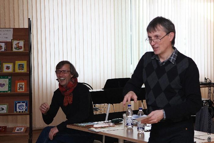 Янис Грантс и Михаил Придворов