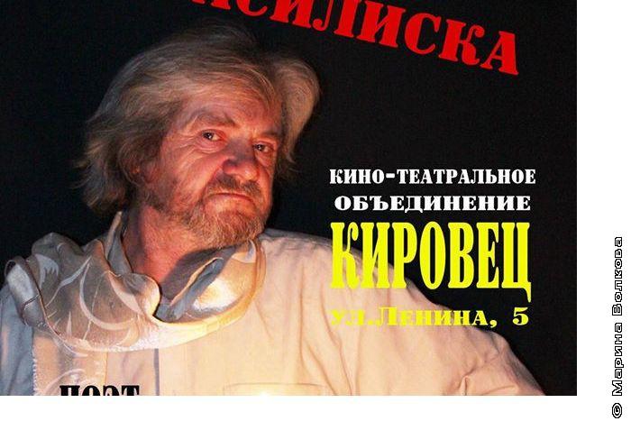 Вечер Олега Павлова