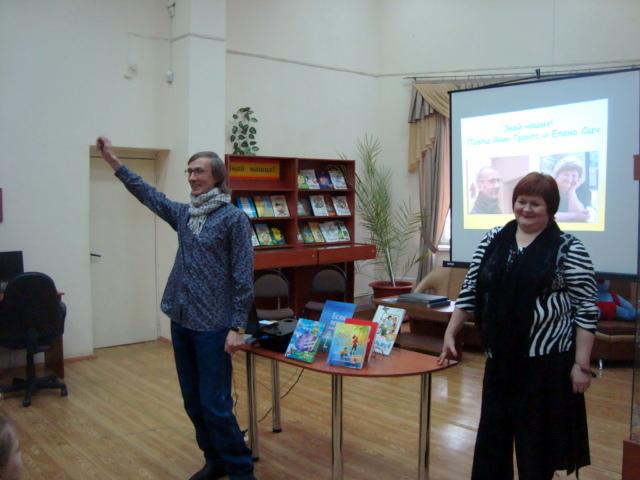 Поэты Елена Сыч и Янис Грантс в детской библиотеке №12