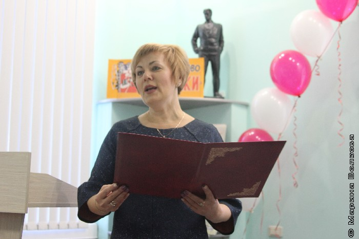 Ольга Ремизова