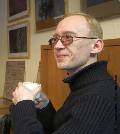 Сергей Сумин и другие