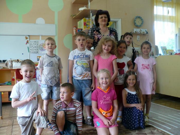 детский сад 50