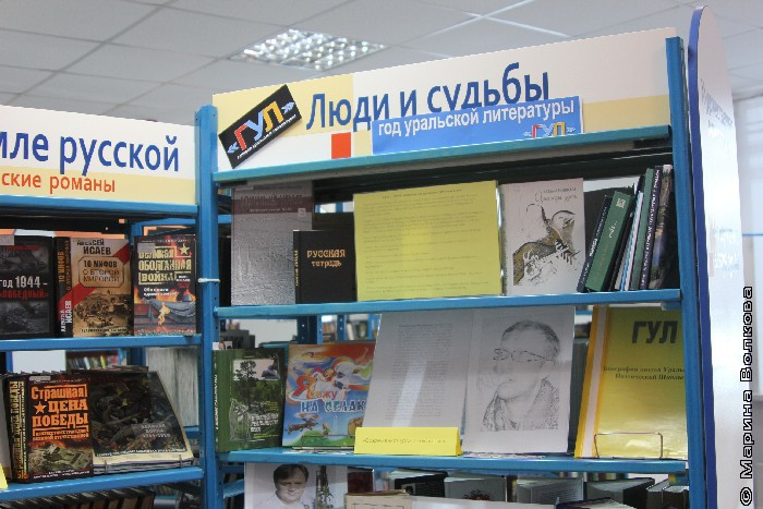 Библиотека № 31
