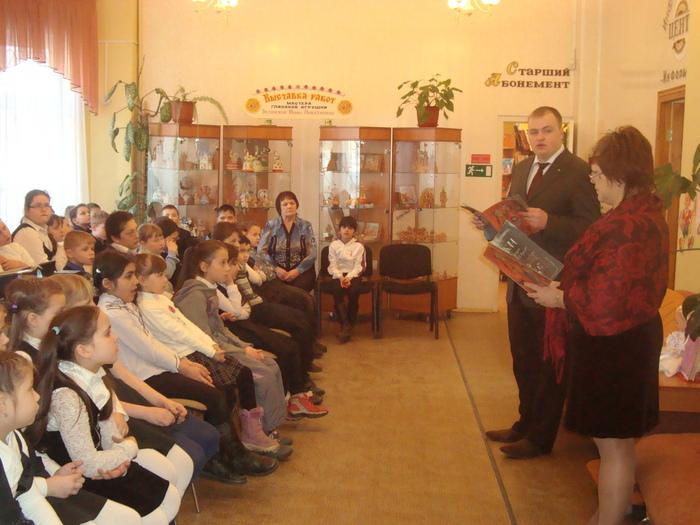Международный день чтения вслух