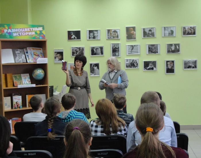 Бенефис писателя «Разноцветные истории» в детской библиотеке № 8
