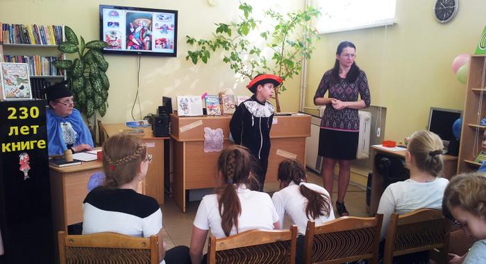 Книжное заседание «Кем является барон Мюнхгаузен» в детском библиотечном Медиацентре