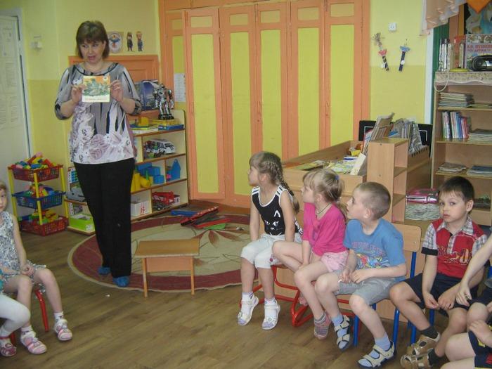 маленькие читатели 14 библиотеки