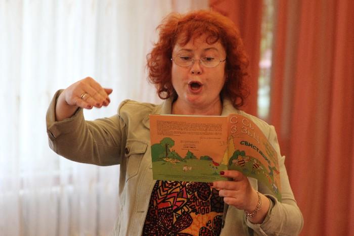 Читательский марафон с Мариной Юриной