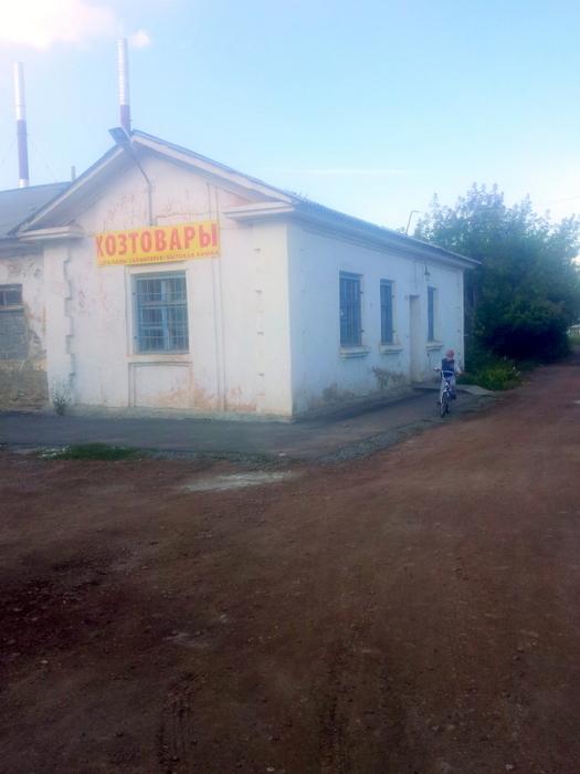 Прогулки по Старокамышинску