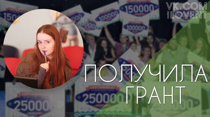 Тагильская поэтесса Елена Ионова получила грант