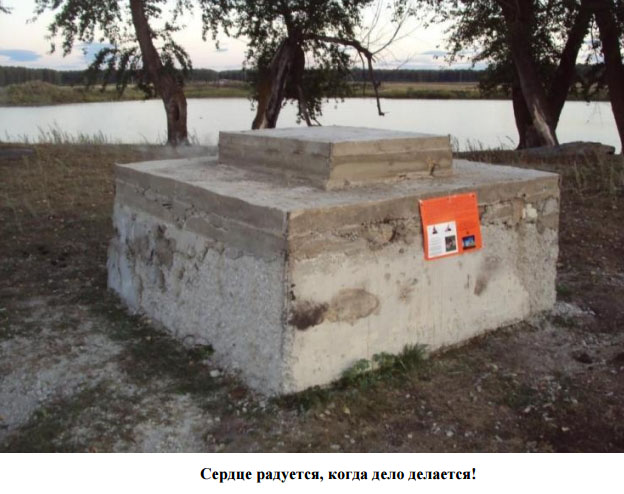 Очередной этап работ на основании памятного знака «Бои под Лягушино»