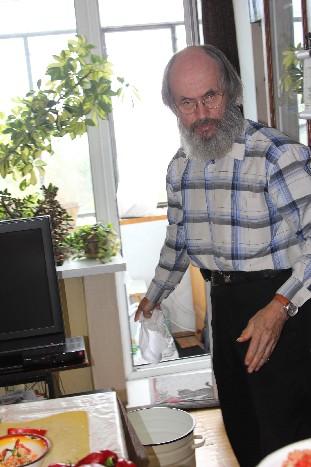 Клуб любителей аджики им. В.Феркеля