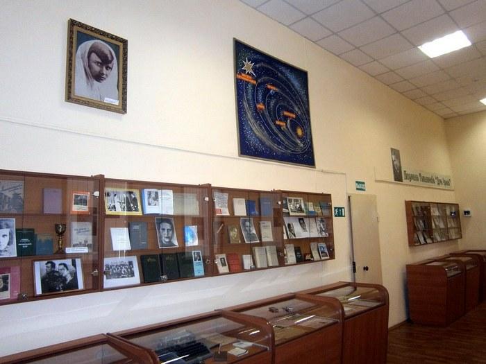 Литературно-музейная экспозиция Дочь Урала