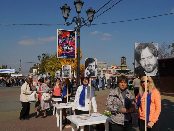 «Челябинск — читающий город»