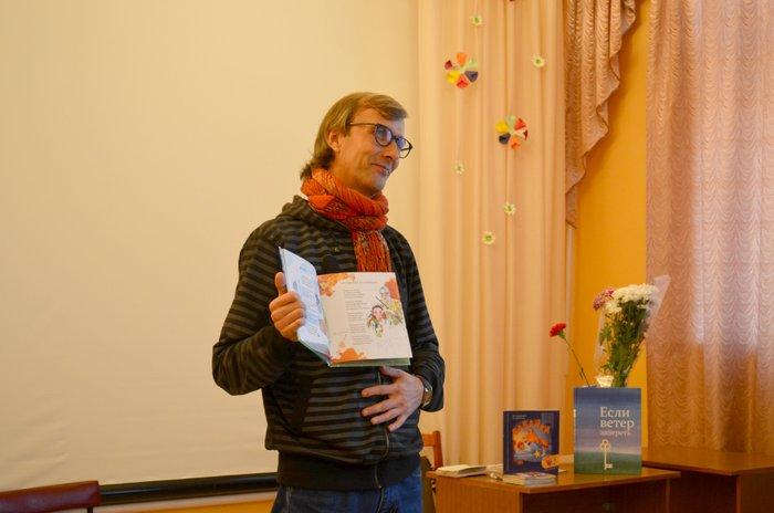 Читательские марафоны с Янисом Грантсом