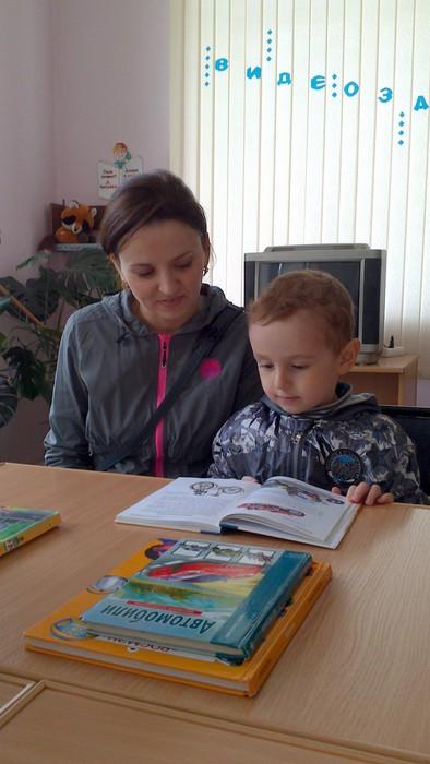 Стихи читаем всей семьёй