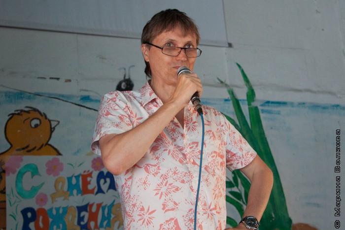 С днем рождения, Михаил Придворов!