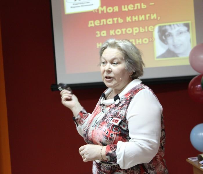 Валентина Ерофеева-Тверская