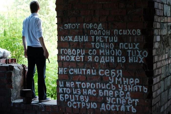 Поэты Челябинска объединяются