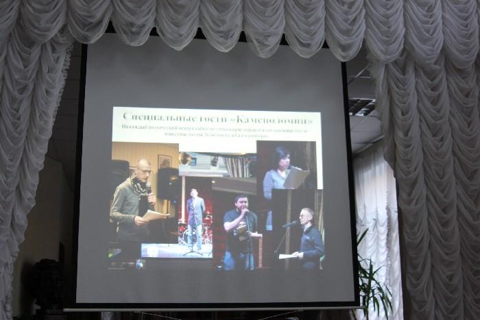 Презентация Каменеломни