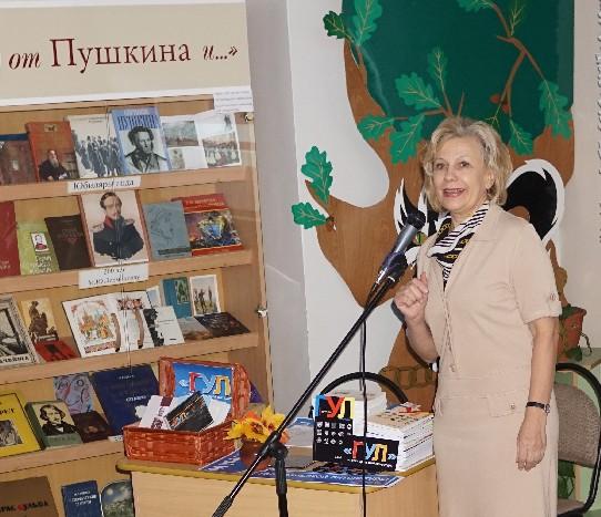 Светлана Викторовна Анищенко
