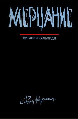 kalpidi-book-005