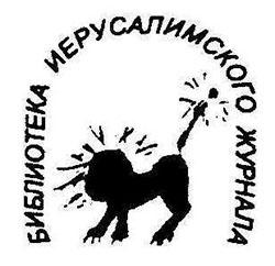 logo-b-ka_JRL