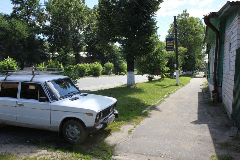 Место для вашей рекламы в Гороховце