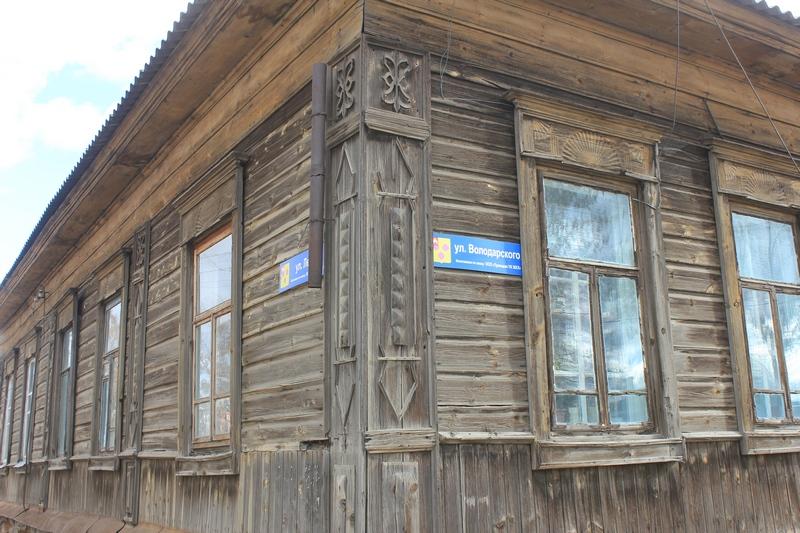 Троицк