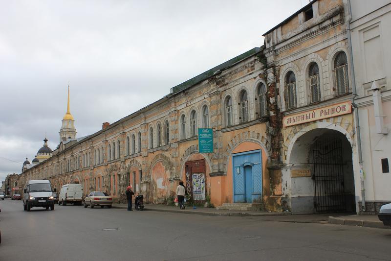 rubinsk27