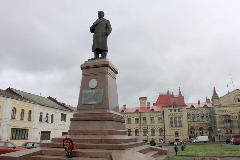 rubinsk70