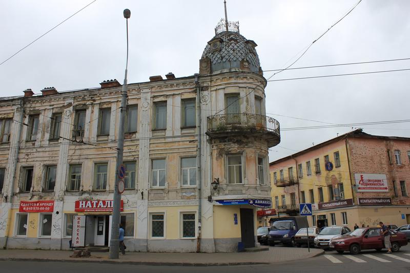 rubinsk73