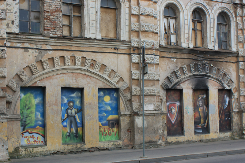 rubinsk79