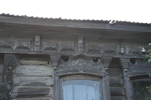 Дом 19-ого века
