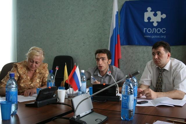 Гусева, Кынев и Гурман