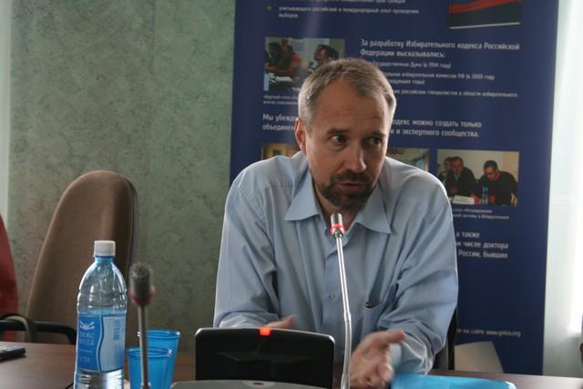 Сергей Синецкий
