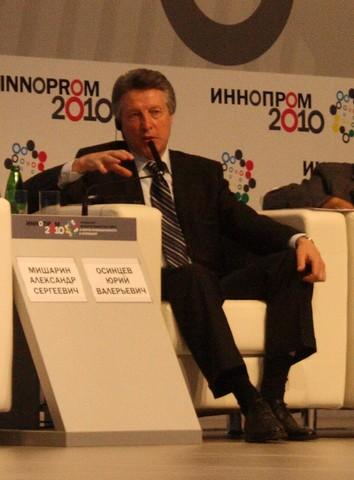 Юрий Осинцев