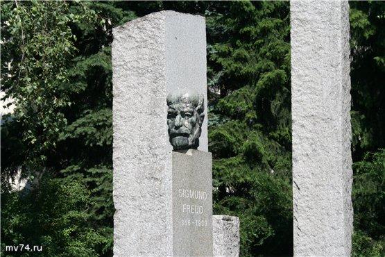 Памятник Зигмунду Фрейду в городе Прибор, Чехия