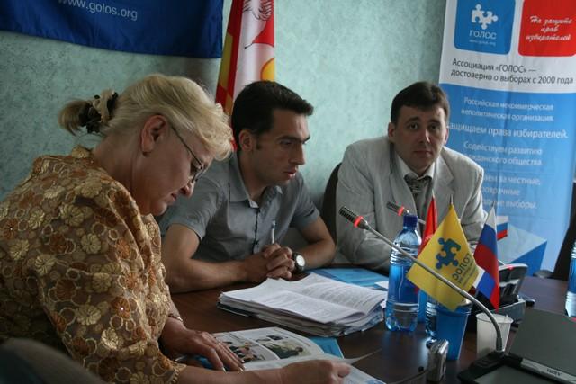 Наталья Гусева, Александр Кынев и Юрий Гурман
