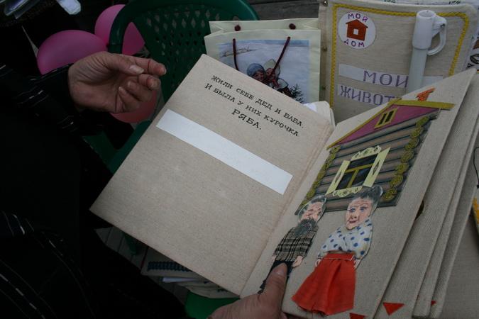 Лучшие книги - детям!