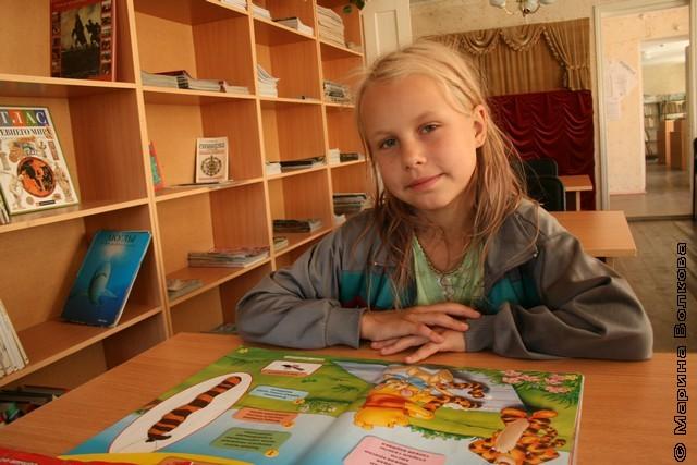 В детской библиотеке  Сатки